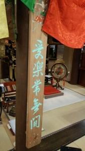 kenjiro2