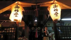 八嶋夏祭り3