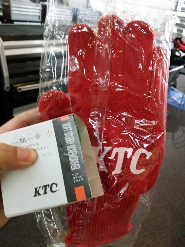 KTC11